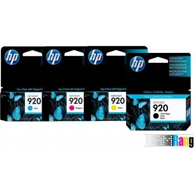 کارتریج جوهرافشان HP 920 سری کامل