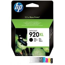 کارتریج جوهرافشان HP 920XL