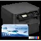 کارتریج پرینتر لیزری کانن i-SENSYS MF-211