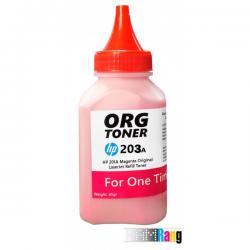 تونر یکبار شارژ کارتریج لیزر رنگی اچ پی 203A قرمز