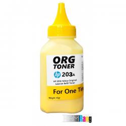 تونر یکبار شارژ کارتریج لیزر رنگی اچ پی 203A زرد
