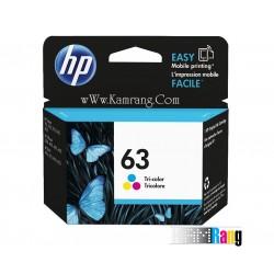 کارتریج جوهرافشان اچ پی 63 رنگی - HP 63 Tri-color Ink Cartridge