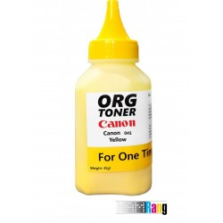 تونر یکبار شارژ کارتریج لیزر رنگی کانن 045 زرد