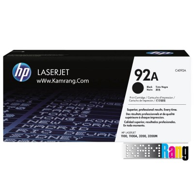 کارتریج لیزری HP 92A مشکی