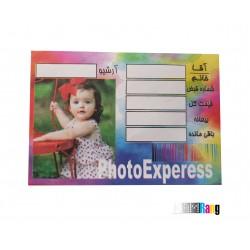 پاکت نامه عکس سایز 6X9 طرح دار