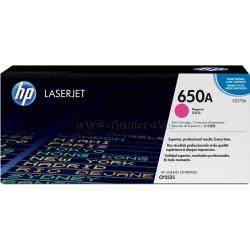 کارتریج لیزری HP 650A قروز