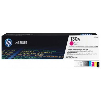 کارتریج لیزری HP130A قرمز