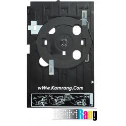 سینی چاپ DVD/CD برای پرینتر های اپسون