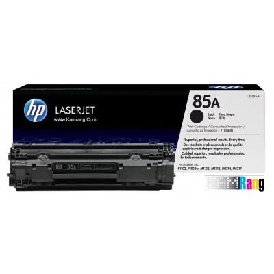 کارتریج لیزری HP 85A مشکی