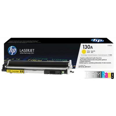 کارتریج لیزری HP130A زرد