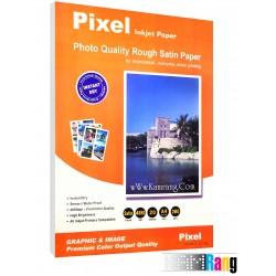 کاغذ ابریشمی Pixel سایز A4 وزن 260 گرم 20 برگ
