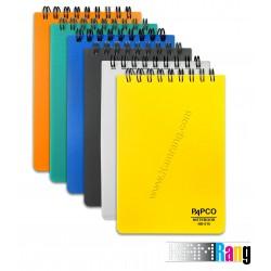 دفترچه یادداشت سیم از بالا (مات)پاپکو کد NB-616