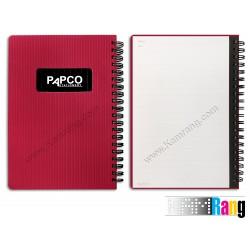 دفترچه یادداشت سیم از بغل پاپکو مدل NB-647BC