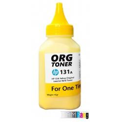 تونر یکبار شارژ کارتریج لیزر رنگی اچ پی 131A زرد