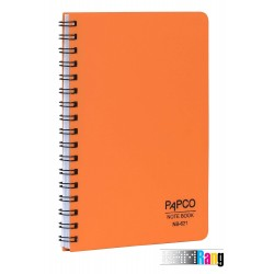دفترچه یادداشت سیم از بغل پاپکو کد NB-621