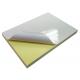 کاغذ گلاسه پیکسل سایز A4 وزن 120 گرم 100 برگ پشت چسب دار