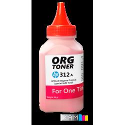 تونر 90 گرمی کارتریج لیزر رنگی اچ پی 312A قرمز
