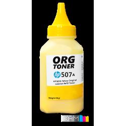 تونر 135 گرمی کارتریج لیزر رنگی اچ پی 507A زرد